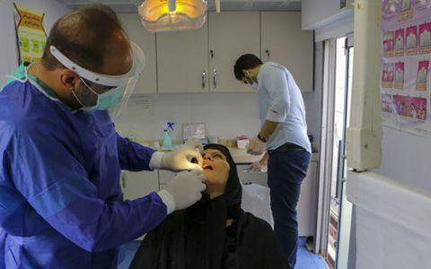 تسهیلات خدمات دندانپزشکی