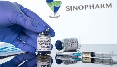 واکسن «سینوفارم»