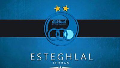 استقلال از آلکثیر شکایت کرد