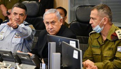 لغو نشست کابینه نتانیاهو به دلایل امنیتی