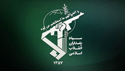 سپاه باند عرفان حلقه