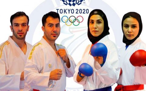 اعلام رسمی چهار سهمیه المپیک برای کاراته ایران