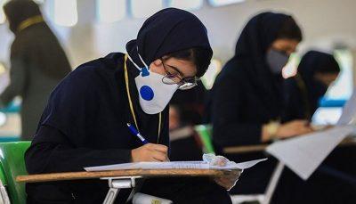 افزایش حوزههای امتحان نهایی