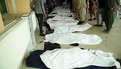 قربانیان انفجارهای دیروز کابل