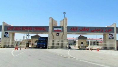 انتقال 3 زندانی ایرانی