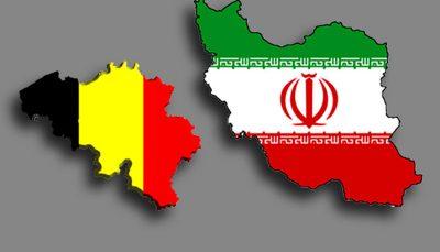 بیانیه سفارت ایران در بروکسل