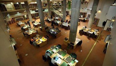 تالارهای عمومی کتابخانه ملی