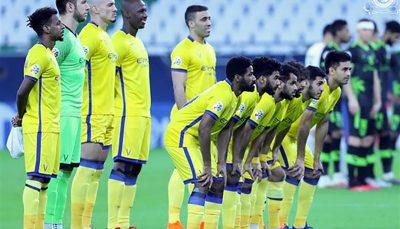 درخواست النصر از AFC