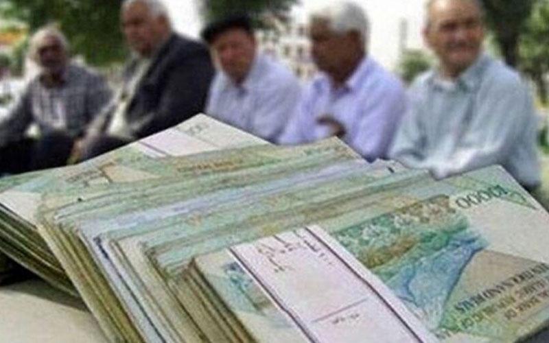 زمان پرداخت حقوق اردیبهشت بازنشستگان