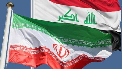 سفیر عراق در تهران