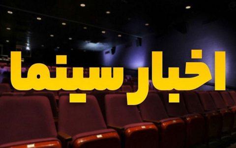 سینما و تئاتر