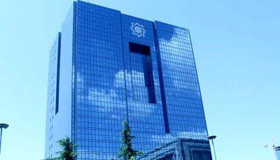 شکایت بحرین علیه بانک مرکزی ایران