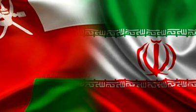 عفو ۴۶ زندانی ایرانی در عمان