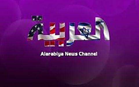 غلط زیادی شبکه سعودی