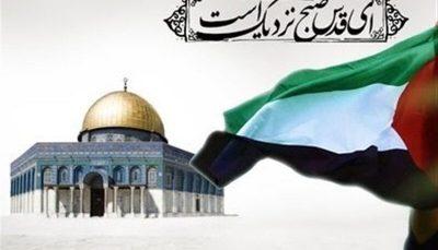 بیانیه کمیته حمایت از انقلاب اسلامی مردم فلسطین ریاست جمهوری