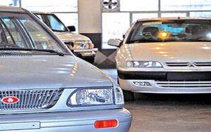 قیمت روز خودرو