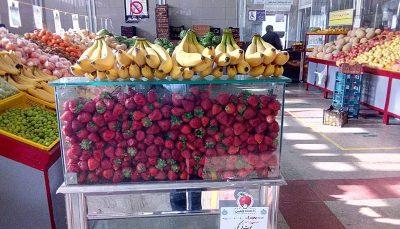 قیمت نوبرانهها در میادین میوه و ترهبار تهران اعلام شد
