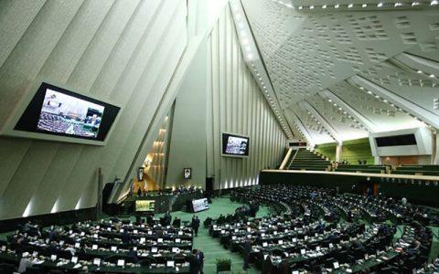 استرداد مجرمین بین ایران و برزیل
