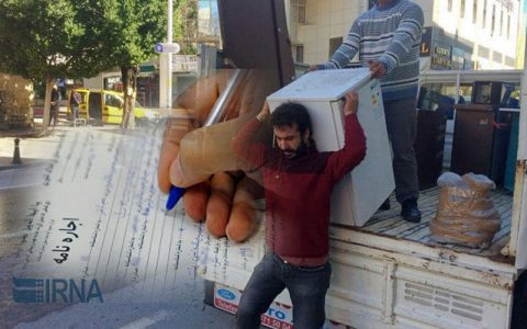 مستاجران به حقوق خود در دوران کرونا