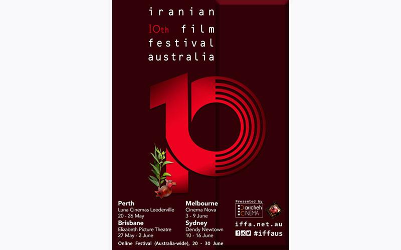 دهمین جشنواره فیلمهای ایرانی استرالیا