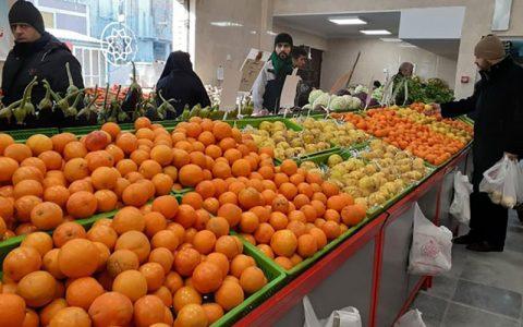 میادین میوه و ترهبار تهران