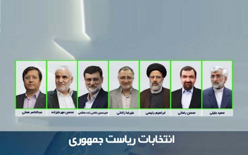 اسامی نهایی کاندیداهای تایید صلاحیت شده انتخابات ریاست جمهوری 1400/ بیوگرافی
