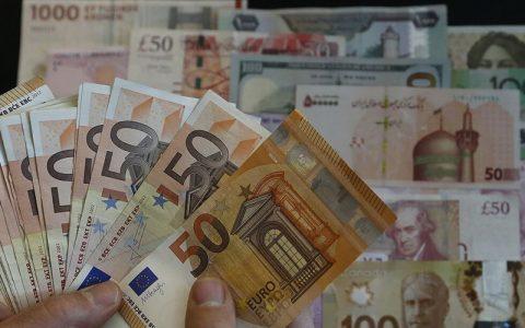 نرخ رسمی ۱۹ ارز