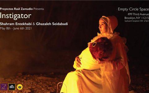نمایشگاهی از آثار دو هنرمند ایرانی در نیویورک