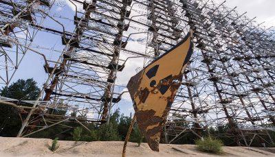 نیروگاه هسته ای چرنوبیل