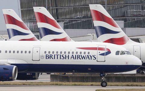 هواپیمایی انگلیس تمام پروازها به تل آویو را لغو کرد