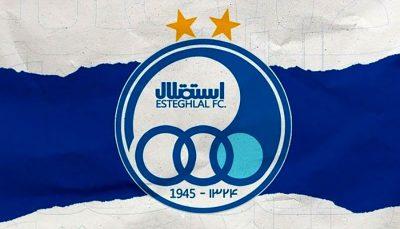 واکنش باشگاه استقلال به اظهارات رئیس کمیته انضباطی