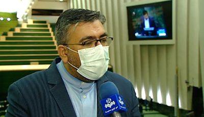 پایان فرصت سه ماهه ایران به آژانس