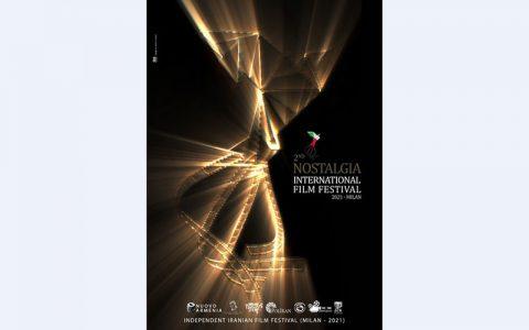 پوستر دومین جشنواره فیلم نوستالژیا منتشر شد