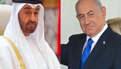 پیشنهاد فریبنده بن زاید به نتانیاهو