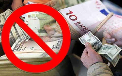چشم بازار ارز به وین