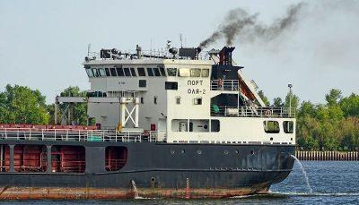 کشتی حامل محموله برای ایران در روسیه به گل نشست