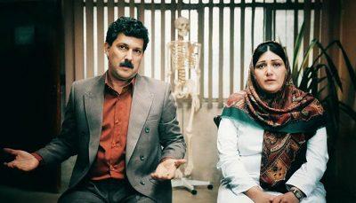 «گیجگاه» به جشنواره جهانی فیلم فجر