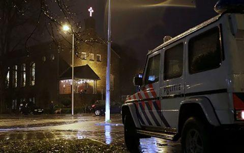 حمله با چاقو در آمستردام