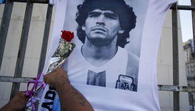 ۷ نفر متهم مرگ مارادونا