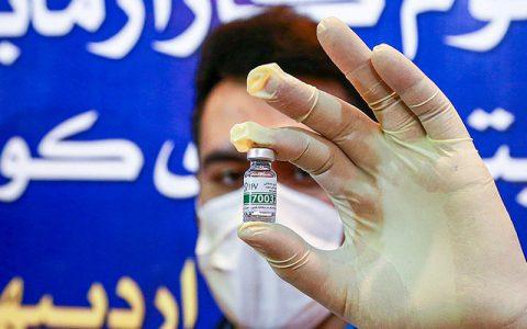 ️محمولههای واکسن تا سوم خرداد