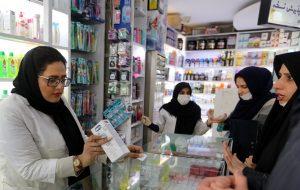 اسپوتنیک: آمریکا از ایران نفت وارد کرده است/ الجزیره: تحریم های آمریکا بیماران خاص ایران را می کشد/ اوراسیاریویو: آیا چین با تنش زدایی ایران و سعودی زاویه دارد؟ آروتزشوا: پیروزی اسد گامی بزرگ به سوی صلح است