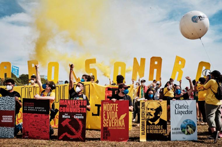 تظاهرات علیه ترامپ برزیل / عکس