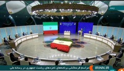 برنامههای تبلیغاتی نامزدهای انتخابات در صداوسیما