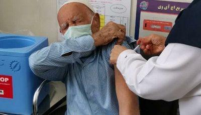 افراد ۸۰ سال به بالا برای واکسیناسیون، اطلاعات خود را ثبت کنند