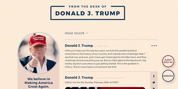 شبکه اجتماعی ترامپ راهاندازی شد