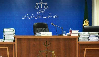 دادگاه محکومان آبان ماه ۹۸ به علت نیاز به تعدد قاضی برگزار نشد