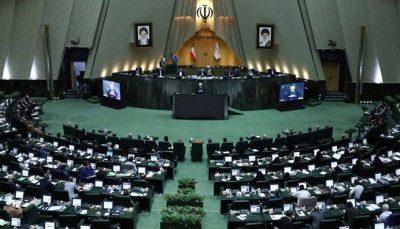 بحث و بررسی انتخابات ریاست جمهوری در نشست امروز فراکسیون نیروهای انقلاب اسلامی