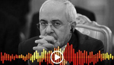 بررسی فایل صوتی ظریف در جلسه کمیسیون امنیت ملی