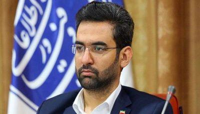 آذری جهرمی: اخبار منتشر شده درباره فیلترینگ اینستاگرام کذب محض است