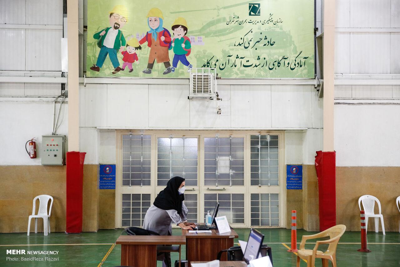 مرکز تجمیعی واکسیناسیون کرونا در پارک هنرمندان
